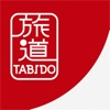 TABIDO - iPhoneアプリ