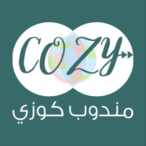 مندوب كوزي