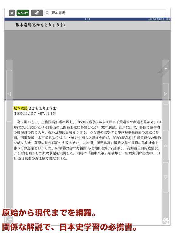 https://is3-ssl.mzstatic.com/image/thumb/Purple114/v4/5f/da/b3/5fdab37c-fe4a-fa62-a03c-ea06876b6a10/pr_source.png/576x768bb.png
