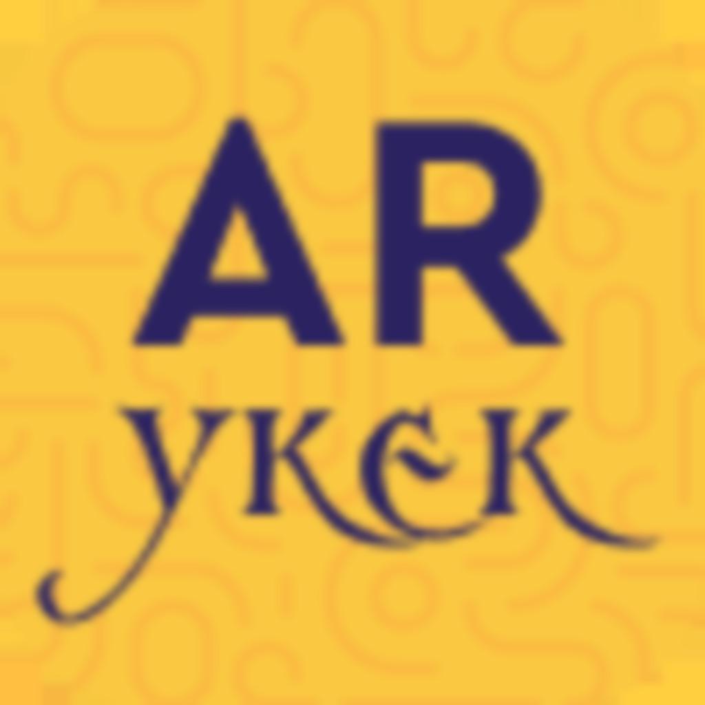 AR Укек hack