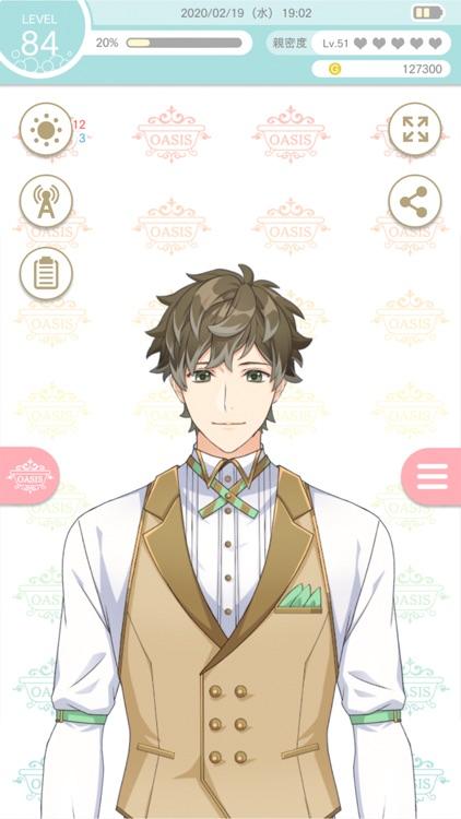 ふろ恋 私だけの入浴執事 screenshot-3