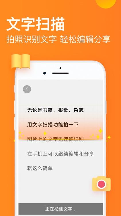 搜狗输入法-Emoji Art&Funny Sticker screenshot-0