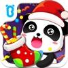 メリークリスマス-BabyBus