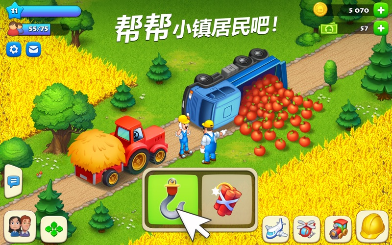 梦想小镇 (Township) for Mac