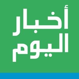Akhbar Al Yawm