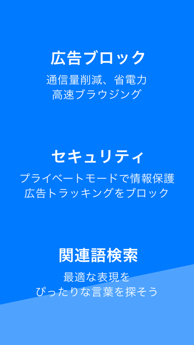 Link Browser : リンク ブラウザのスクリーンショット5