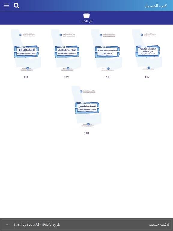 https://is3-ssl.mzstatic.com/image/thumb/Purple114/v4/62/e3/77/62e377a3-ecb5-3c0b-8f2c-6220ee64d85a/source/576x768bb.jpg