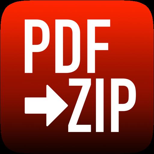 PDF2ZIP