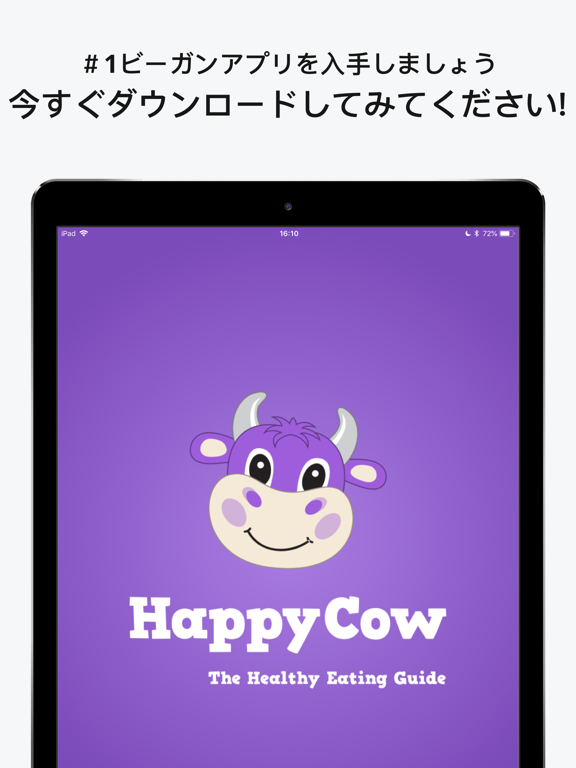 HappyCow Find Vegan Foodのおすすめ画像10