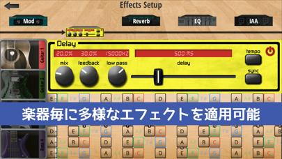 Jam Maestro - ギタータブ譜エディタのおすすめ画像6