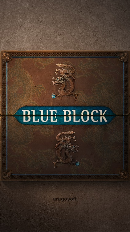 Blue Block Premium screenshot-1