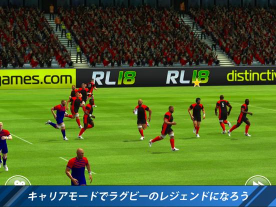 Rugby Nations 18のおすすめ画像4