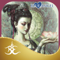App Icon for The Kuan Yin Transmission App in Colombia IOS App Store