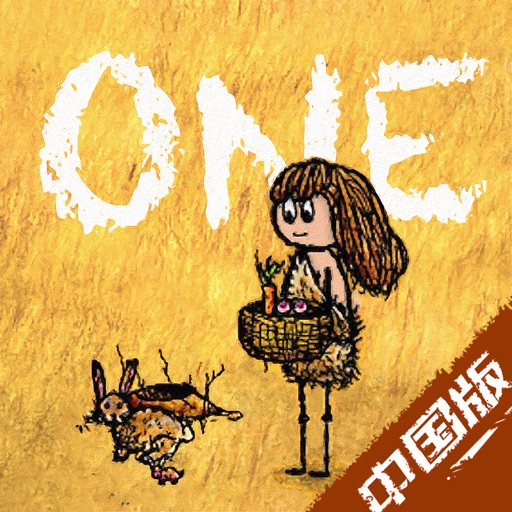 一小时人生-One Hour One Life中文版