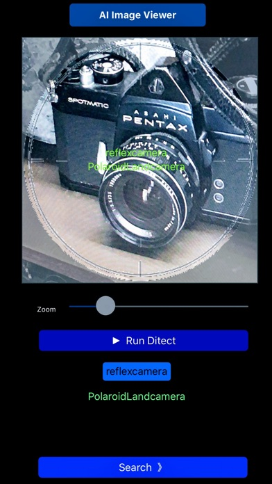 Screenshot for AI Image Viewer in Ukraine App Store