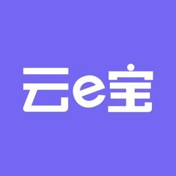 云e宝 - 服装批发零售进销存管理软件