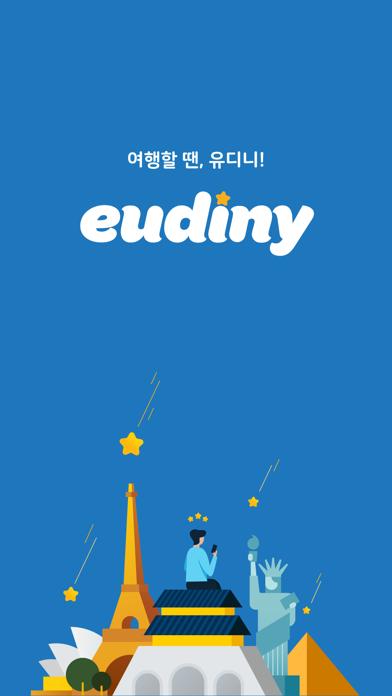 Eudiny - 여행할 땐, 유디니! for Windows