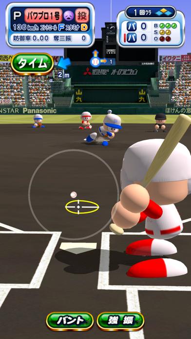 実況パワフルプロ野球 ScreenShot3