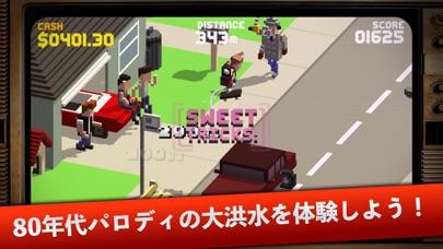 ザ・ビデオキッド紹介画像4