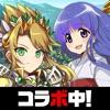 エレメンタルストーリー - iPhoneアプリ
