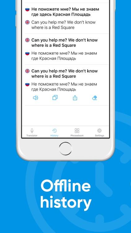 Language Translator: Easy・Fast screenshot-5