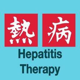Sanford Guide - Hepatitis