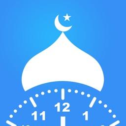 Ramadan Times 2020: Azan,Quran