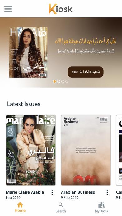 Kiosk - Unlimited MagazinesScreenshot of 1