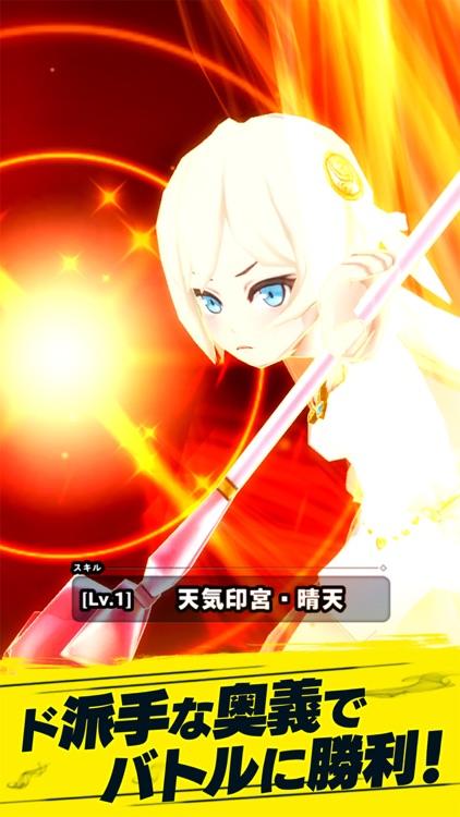 神式一閃 カムライトライブ【最強ロールプレイングゲーム】 screenshot-3