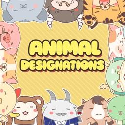 12 Animal Designations