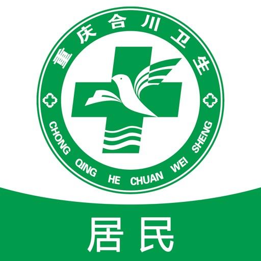 健康合川-官方
