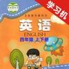 小学英语四年级上下册科普版