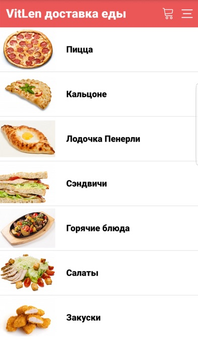 Screenshot for VitLen доставка еды in Ukraine App Store
