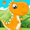 すべての年齢の恐竜ゲーム - iPhoneアプリ