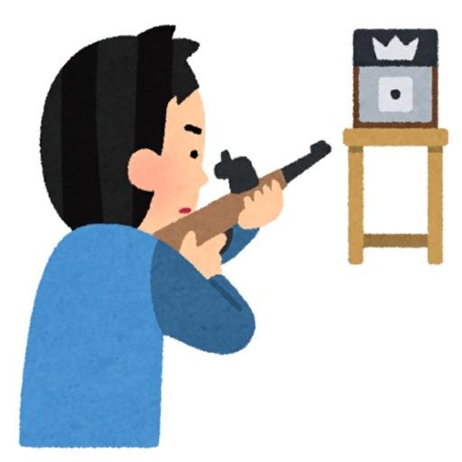 Shooting-hunting enemy