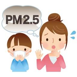 Check Air Quality - My AQI Air