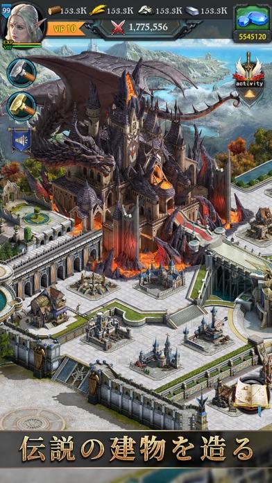 ライズオブキングススクリーンショット3