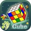 ルービックキューブ3D - パズルゲーム