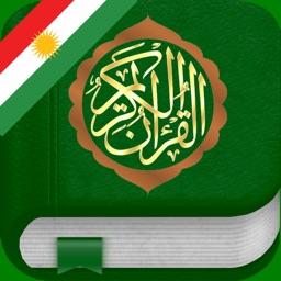 Quran Tajwid : Kurdish, Arabic