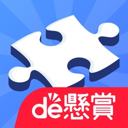 懸賞が当たるジグソーパズル ジグソーde懸賞 By Ohte Inc