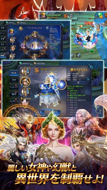 Goddess~闇夜の奇跡~ screenshot-3