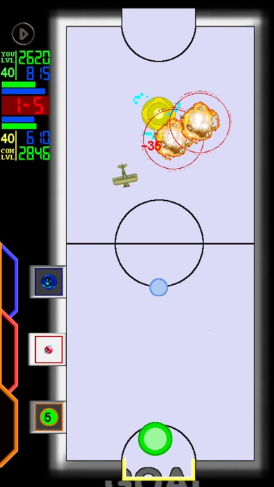 WarForGoal Screenshot 6