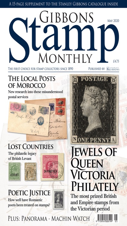 Gibbons Stamp Monthly Magazine screenshot-5