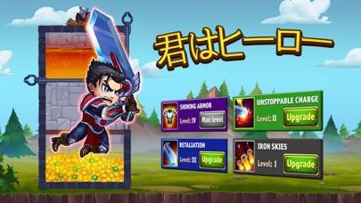 Hero Wars - Fantasy World紹介画像1