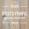 Men's Franc - オトナ男子向けファッション情報 - iPhoneアプリ