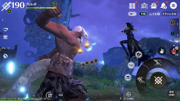 ブレイドアンドソウル レボリューション screenshot-7