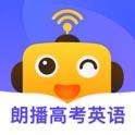 Beijing Bo Zhi Tian Xia Information Technology Co., Ltd. - Logo