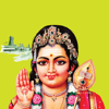 Rani Muthu Tamil Calendar 2019