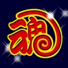 オタクイズ検定 for 銀魂(ぎんたま)