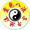 Chrono-Acupuncture Lite - iPhoneアプリ